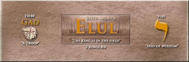 Elul-Banner